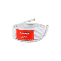 5m Anaconda SAT Anschluss Kabel  95dB 2-Fach geschirmt mit vergoldeten Kontakten Stahl Kupfer WEISS
